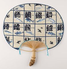"""Uchiwa made from the root of the bamboo. The wider shape is known as """"Yamato pattern"""""""