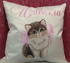 Kitten with bow machine embroidery design
