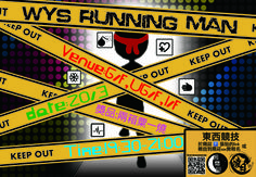 another one of the games in Hostel Competiton - Running Man. Co-designed by @dkwong39