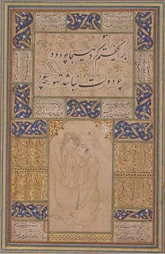 JOJO POST FATHER: Young Lovers Embracing, 16th century. Iran, Qazvin. The Metropolitan Museum of Art, New York. Purchase, Elizabeth S. Ettinghausen Gift, in memory of Richard Ettinghausen, 1990 (1990.51)