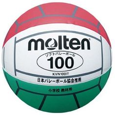 Molten Japan Soft Volleyball KVN100IT Italy Color for Kids Training Beach Volley | eBay