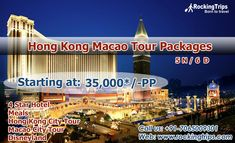 4 Star Hotels, Hong Kong, Disneyland, Packaging, Tours, Meals, City, Travel, Viajes