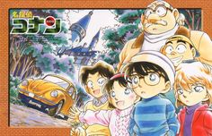 Detective Boys at the castle in the forest Detective, Kaito Kid, Gosho Aoyama, Detektif Conan, Kudo Shinichi, Old Anime, Magic Kaito, Case Closed, Manga
