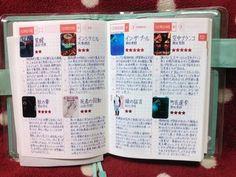 Book review log