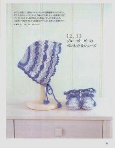 Crochê Tricô - Gráficos: Touquinha Vintage e Sapatinho para Bebê