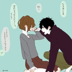 anime, couple, and cute image Manga Couple, Anime Love Couple, Cute Anime Couples, Anime Couples Drawings, Couple Drawings, Anime Gifs, Manga Anime, Kawaii Anime, Cute Couple Art