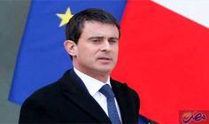 الحكومة الفرنسية تقترح تمديد حالة الطوارئ: الحكومة الفرنسية تقترح تمديد حالة الطوارئ.