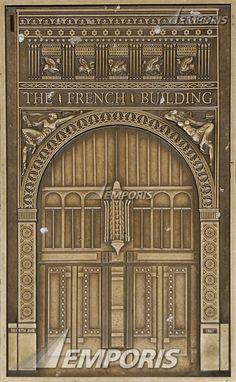 © Image by Frank Gerlak.  Plaque commemorating French Building, on sidewalk, Plaque commemorating Fred French Building, embedded in sidewalk on East 41st Street between Park and Lexington Avenues (next to Kalikow Building).