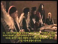 요한복음 영화 1장 -21장 킹제임스 흠정역 한글자막