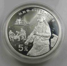 China 5 Yuan 1991 Grosse Persönlichkeiten Silber PP [6156