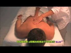 ▶ Aroma Touch Part 2 - YouTube