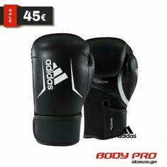 Τα γάντια SPEED σχεδιάστηκαν για να ενισχύει την ταχύτητα και απόδοση των πυγμάχων προσφέροντας μέγιστο επίπεδο ασφάλειας κατά την προπόνηση. Binoculars, Adidas