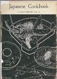 japanese cookbook. cómo quisiera que mi familia conservara sus libros de recetas.