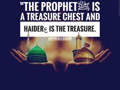Hazrat Imam Hussain, Hazrat Ali, Ya Ali, Imam Ali Quotes, Shia Islam, Muharram, Heart Beat, Encouragement Quotes, In A Heartbeat