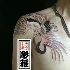 肩,鶴,カラータトゥー/刺青デザイン画像