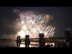 """調布市花火大会 2014(第32回) """"ハナビリュージョン第1幕"""" - Chofu City Fireworks Festival - YouTube"""