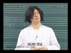 commmons: schola vol.13 Electronic Music 特別座談会より - YouTube