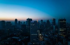 Visiter Tokyo - Skyline à l'aube