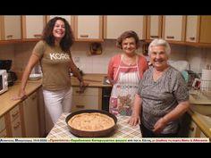 «Πρασόπιτα» - Παραδοσιακό Καταφυγιώτικο φαγητό Greek Recipes, Easy Meals, Breakfast, Youtube, Food, Life, Morning Coffee, Essen, Greek Food Recipes