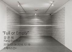EunHyeKang_Full or Empty No.01_Cotton yarn_360x200x40(cm)_2014  (위 이미지를 클릭하면 작가의 홈페이지로 이동합니다.)    Full or Empty  강은혜 KANG EUN HYE    Installation / Drawing      EunHyeKang_Full or Empty No.02_Cotton yarn_360x300x250(cm)_2014