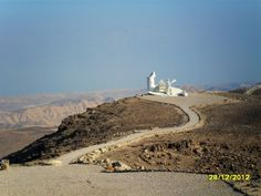 A sculpture over looking the divide between the Negev and Judea deserts in Arad, Israel.