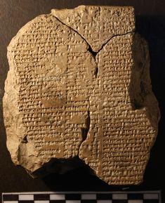 This clay tablet in inscribed with one part of the Epic of Gilgamesh. It was most likely stolen from a historical site before it was sold to a museum in Iraq.