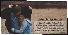Top 30 Status For Friends Forever In Hindi Friendship Status, Haiku, Friends Forever, Karate, Couple Photos, Top, Couple Shots, Couple Photography, Crop Shirt