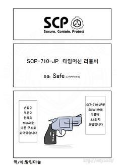 SCP 간단 소개 망가 - SCP-710-JP 편 | 유머 게시판 | 루리웹 모바일 Manga To Read, Reading, Foundation, Birds, Reading Books, Foundation Series