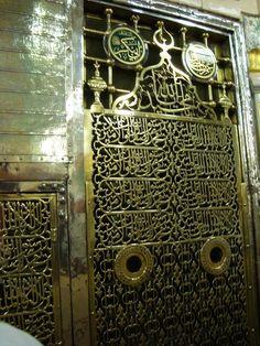 '92.Madinah' --- 'www.facebook.com/92.Madinah'