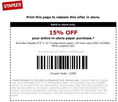 staples 15 off paper printable coupon