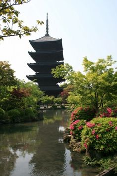 Five-storied Pagoda at To-ji in Kyoto