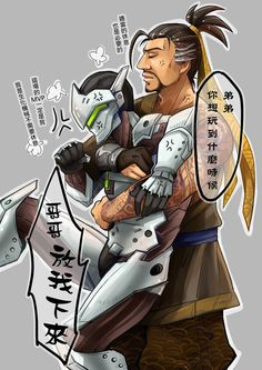Shimada Brothers by menhou on DeviantArt (This is just hillarious. Genji's like 'get off me!' and Hanzo is just patiently waiting till his little brother calms down) (If anyone can translate this, I would be IMMENSELY grateful!)