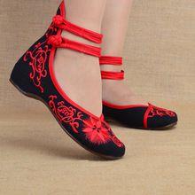 43e51eed 31 mejores imágenes de zapatos chinos   Wedges, Wedge heels y ...