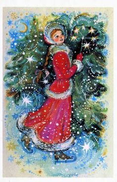Russian vintage New Year's postcard, 1990, artist L. Alisova. #illustrations