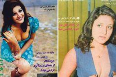 Due riviste risalenti agli anni precedenti la rivoluzione del 1979.