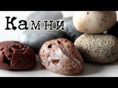 Faux Polymer clay Stones Tutorial by Creative & Crafts (YouTube)