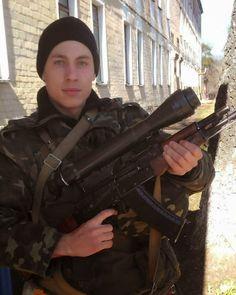#розшук #АТО ПОГОРІЛИЙ ОЛЕКСІЙ ВАЛЕРІЙОВИЧ (1995 р.н.) civil war in the Ukraine. junta punisher POGORІLY Oleksij VALERІYOVICH (1995 born) disappeared at Іllovaysk.- зв'яжіться з нами: Гаряча лінія: (067) 866 45 74 search_group@ukr.net)