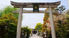 京都の陰陽師安倍晴明公を祀る晴明神社の星型の鳥居