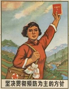 The Art of Chinese Public Health Chinese Propaganda Posters, Chinese Posters, Propaganda Art, Comic Pictures, Poster Pictures, Mao Zedong, Communist Propaganda, Socialist Realism, Ligne Claire