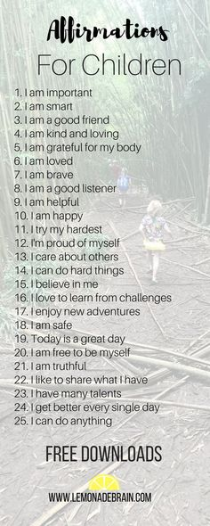 Affirmations for Kids - Lemonade Brain Affirmations for kids are wonderful and powerful! We all know, I love affirmations! I use them daily and, hello, I've been creating new ones left and right for you! Parenting Advice, Kids And Parenting, Parenting Quotes, Parenting Classes, Gentle Parenting, Teaching Quotes, Peaceful Parenting, Parenting Styles, Foster Parenting