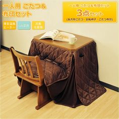 Desk kotatsu---I need one of these.