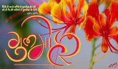 Hindi calligraphy