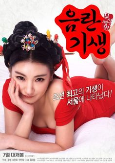 Lustful Gisaeng 2017 HDRip Subtitle Indonesia