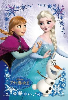 Photo of Elsa, Anna and Olaf for fans of Frozen 37273047 Frozen Disney, Frozen And Tangled, Film Disney, Frozen Movie, Frozen Elsa And Anna, Anna Frozen, Disney Fun, Elsa Anna, Olaf Frozen