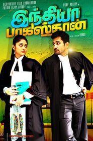 India Pakistan Free Movie Download Watch Online HD Torrent