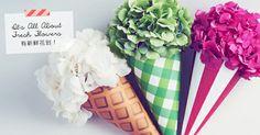 アイスクリームを思わせる花の贈り物「flower and cones」    アイスクリームコーンのプリントが施された包装紙で花を包むと、花全体がまるでコーンアイスのようなビジュアルになる、女性の心をくすぐるアイテムです。
