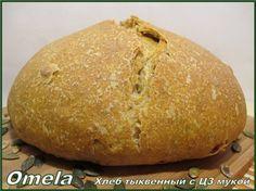 Хлеб тыквенный с цельнозерновой мукой в духовке
