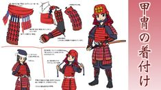 Samurai Armor Diy, Samurai Costume, Japanese Art Modern, Japanese Culture, Samurai Concept, Armadura Cosplay, Post Apocalyptic Costume, Samurai Artwork, Batman The Animated Series