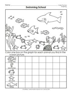 Beach Line Pattern Tracing | Tracing worksheets, Worksheets and Beach
