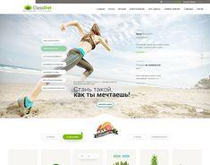 diet landing page Landing, Behance, Profile, Diet, Gallery, Check, Design, User Profile, Roof Rack